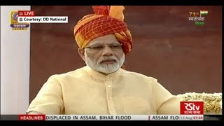 PM Narendra Modi's Independence Day Speech | August 15, 2017