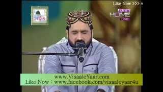 KALAM E IQBAL( Loh Be Tu Qalam Be Tu)QARI SHAHID MEHMOOD AT PTV.BY Visaal