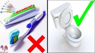 """10 أشياء تفعلها يومياََ وهي """"أكثر تلوثاََ من المرحاض"""""""