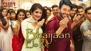 বড় ধামাকা এলো শাকিব খান শ্রাবন্তীর ভাইজান এলো রে | Bhaijaan Elo Re Shakib Khan Srabonti Movie 2018