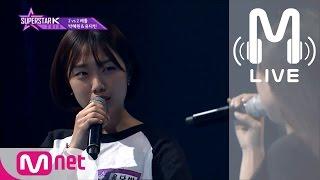 [슈퍼스타K 2016 LIVE] 박혜원, 유다빈 - 싫어 (박정현) 161020 EP.05