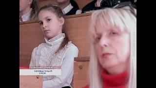 International Singer Ignacio Gomrz Urra Donate Vocal Masterclass On Russian Institute