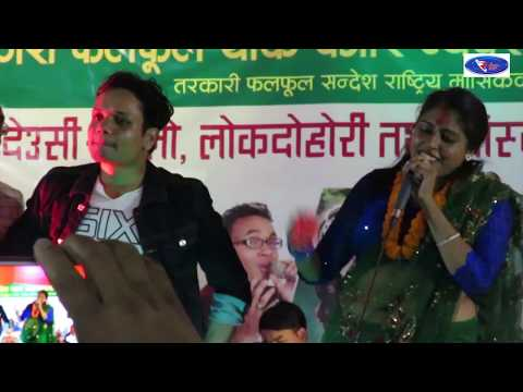 Xxx Mp4 Babita Baniya जेरिको अर्को घमासान दोहोरी With Shiva Hamal Badri Pengeni And Amrit 3gp Sex