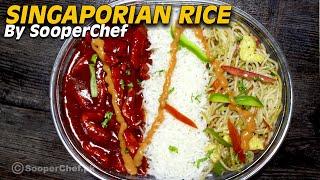 Singaporian Rice Recipe | How to make Singaporian Rice by Sooperchef