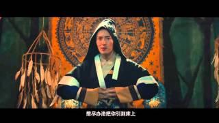 Ex Files 2 前任2:备胎反击战 movie trailer