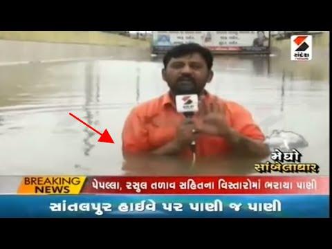 Mahsana Palanpur Highway closed due to heavy rains ॥ Sandesh News