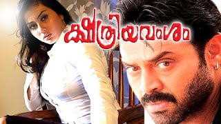 Malayalam Full Movie 2015   Kshatriya Vamsam   Venkatesh,Namitha Latest Movies 2015