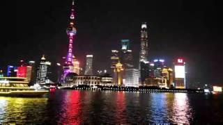 The bund of Shanghai, China