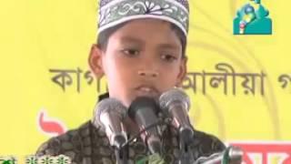 Bangla Gojol