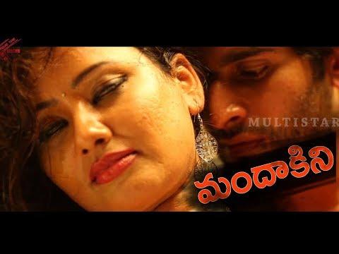 Xxx Mp4 Mandakini Telugu Short Film Telugu Short Film Contest 2017 Telugu Short Film 3gp Sex