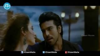 Vaana Vaana Velluvaye Song || Telugu Movie Song 15 || Ram Charan, Tamanna Love Song