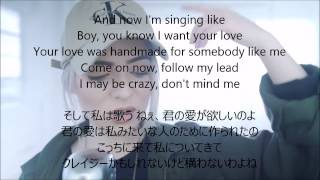 Shape Of You (Madilyn Bailey Cover) 日本語訳