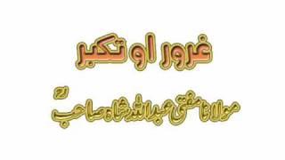 Pashto Bayyan Ghuroor ao Takabur (Mulana Mufti Abdullah Shah Saheb )