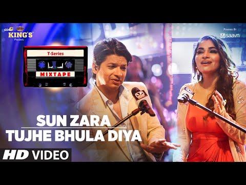 Xxx Mp4 Sun Zara Tujhe Bhula Diya Song T Series Mixtape Shaan Shruti Pathak Bhushan Kumar 3gp Sex