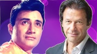 Dev Anand wanted cricketer Imran Khan to act in Awwal Number - Gaurav's Diary