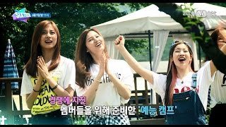 [SIXTEEN] Complete Mastery of an Entertainment Camp! It's a Battle! episode 6 Preview