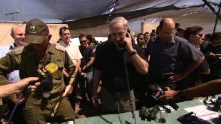 PM Netanyahu Attends IDF Golani Brigade Exercise on the Golan Heights