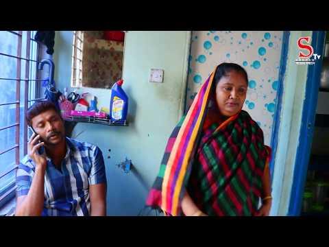 Xxx Mp4 Boro Chala Funy Video বড় ছেলে ২০১৮ 3gp Sex