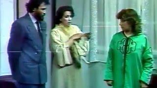 مسرح البدوي 1988| سلسلة من قضايا رمضان | حلقة : النميمة | Série Marocaine | Theatre Badaoui