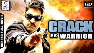Crack Ek Warrior - Dubbed Hindi Movies 2017 Full Movie HD l Jagapati Babu, Neha Uberoi