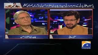 Molana Fazal ur Rehman Ka Kya Kirdar Hai? – Jirga