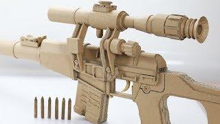 Amazing Detailed   How To Make Cardboard Gun