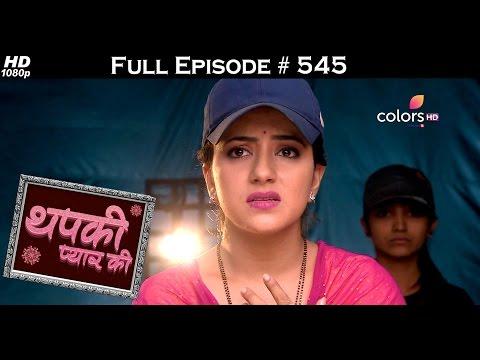 Thapki Pyar Ki - 10th January 2017 - थपकी प्यार की - Full Episode HD