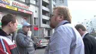 Russia: State of homophobia -  #Observers