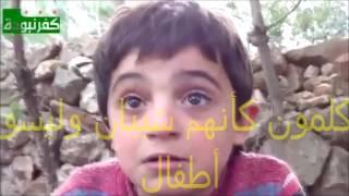 آهات أطفال سوريا  خالد نور   محمد عبدالرحمن