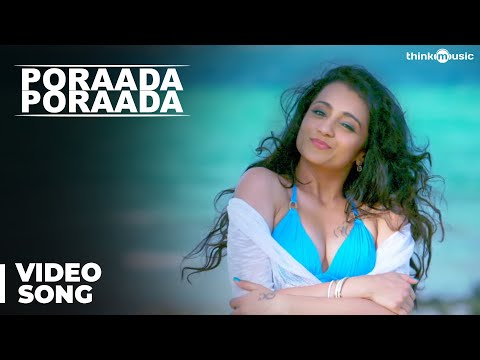 Poraada Poraada Video Song | Aranmanai 2 | Siddharth | Trisha | Hansika | Hiphop Tamizha