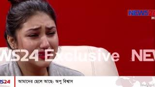 Apu Biswas _Full Interview |HD