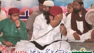 Mehfil-e-Naat(saww) 14th annual 12-08-17, Dr. Tahir Abbas Khizar Kitchi, 2/8 at bhaun distt chakwal