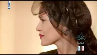 رامي عياش - أمير الليل (شارة المسلسل )