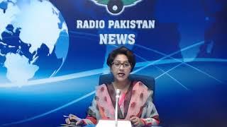 Radio Pakistan News Bulletin 11 AM  (18-09-2018)