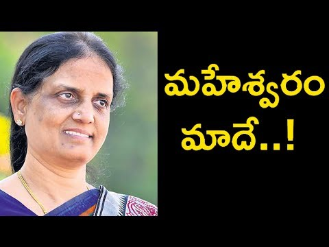 Xxx Mp4 Congress Will Win For Sure EX Home Minister Sabitha Indra Reddy Spot News 3gp Sex