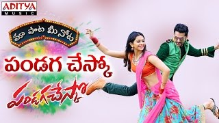 Pandaga Chesko Full Song With Telugu Lyrics ||