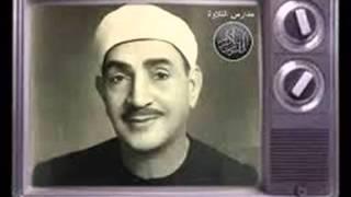 نادت بك الرسل الكرام ـــ الشيخ طه الفشني