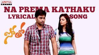 Solo Full Songs With Lyrics - Na Prema Kathaku Song - Nara Rohith, Nisha Agwaral