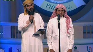 Quraner Alo 2015 l Episode 07 l Islamic Show