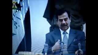 العجوز وهديتها لصدام حسين
