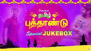 Tamil New Year Special | Superhit Scene | Superhit Tamil Movie | Ajith | Madhavan | Arya | Jai