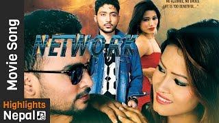 Birsana Khojchhu - New Nepali Movie NETWORK Song 2017/2073   Narendra Bahadur Dhami