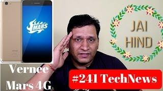 #241 Lenovo Z2 Plus, TCL 560, Google Allo, Jio FAQ, Panasonic P77, Moto E3 Power, Zoook Prism