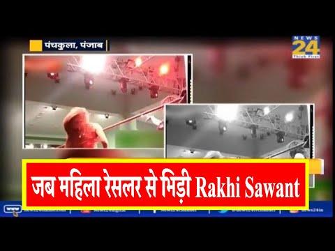 Xxx Mp4 Panchkula Rakhi Sawant 3gp Sex