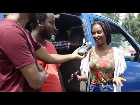 Xxx Mp4 Ethiopian Qin Leboch Tv Show Ep 09 Part 2 3gp Sex