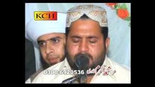 Mirza M.Akram Qadri Gada Bun K Madinay Da 2.mp4