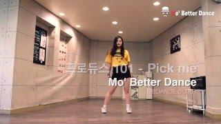 [모베러댄스] 프로듀스101 - 픽미 안무 거울모드 (Produce 101 - Pick me dance cover mirror)(HD)