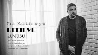 Ara Martirosyan - HAVATA-2017-ՀԱՎԱՏԱ [Official]