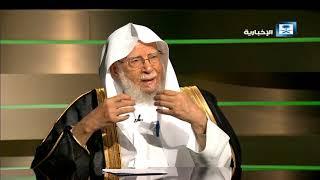 من منبر الحرم - حب الوطن في الإسلام
