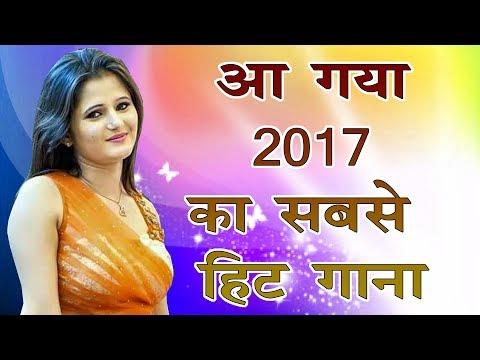 Xxx Mp4 2017 का सबसे हिट गाना DJ Remix Aa Gaya 2017 Superhit Superhit Haryanvi Songs 2017 3gp Sex